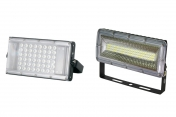 madixled-floodlight-category-smd-new