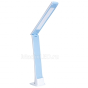 madixled-desklamp-md-1005-5w-white-blue