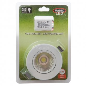 madixled-downlight-md1425-3_5w-white-3