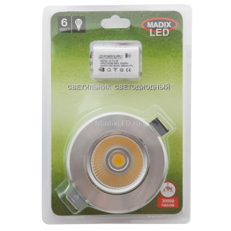 madixled-downlight-md1425-6w-silver-6