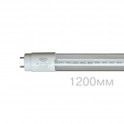 madixled-tubes-md-t8-fitoled-g13-18w